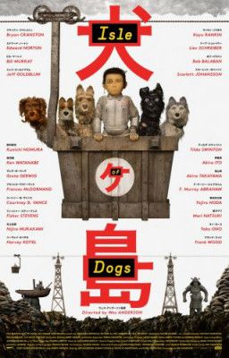 Остров собак / Isle of Dogs (2018) BDRip 1080p | iTunes