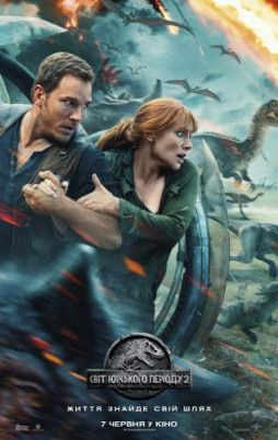Мир Юрского периода 2 / Jurassic World: Fallen Kingdom (2018) WEBRip 1080p | Ukr