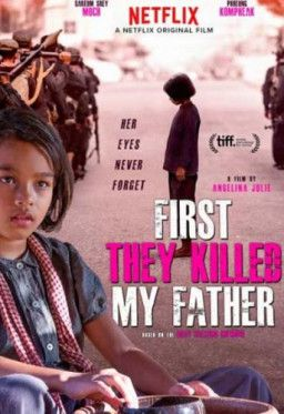 Сначала они убили моего отца / First They Killed My Father: A Daughter of Cambodia Remembers (2017) WEBRip 1080p | L
