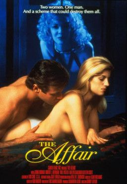 Афера / The Affair (1995) DVDRip | P2