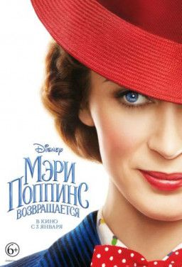 Мэри Поппинс возвращается / Mary Poppins Returns (2018) TS 720p | L