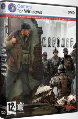 Мародер / Man of Prey [v.1.3] (2009/RUS/RePack)