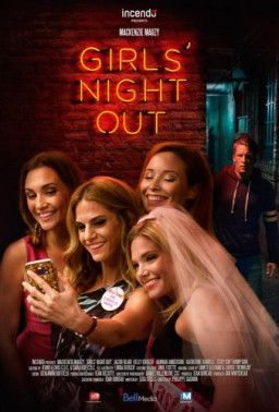 Девичник / Girls Night Out (2017) WEB-DLRip