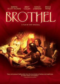 Бордель / The Brothel (2008) DVDRip | P2
