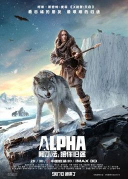 Альфа / Alpha (2018) BDRip 1080p | iTunes