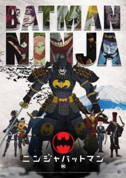 Бэтмен-ниндзя / Batman Ninja (2018) WEB-DLRip | L