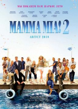 Mamma Mia! 2 / Mamma Mia! Here We Go Again (2018) BDRip 720p | Лицензия