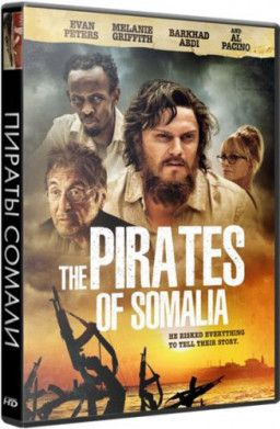 Пираты Сомали / The Pirates of Somalia (2017) BDRip | L