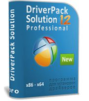 DriverPack Solution 12.3 Full