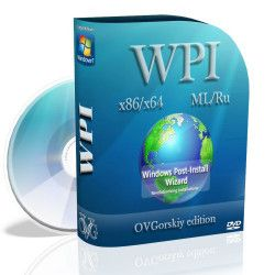 Сборник программ - WPI x86-x64 by OVGorskiy (2012) PC