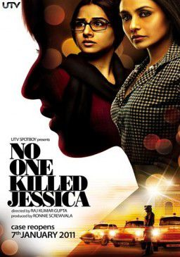 Никто не убивал Джессику / No One Killed Jessica (2011)