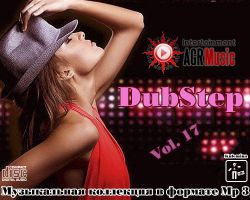 VA - DubStep Music Vol.17 (2013) MP3
