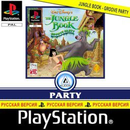 Disney's The Jungle Book: Groove Party
